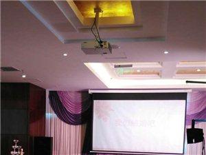 建水天虹礼仪公司专业全新投影仪出租,可用于婚庆会议等大型活
