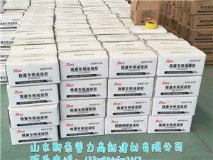 潍坊斯泰普力灌缝胶厂家质量有保证