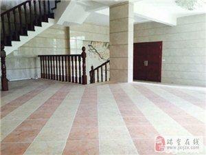 (出售) 澳门太阳城网站香格里拉 7室3厅3卫 324㎡  家族基业大墅