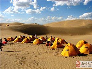 嘉酒地区户外野营设备租赁帐篷/睡袋/对讲机出租