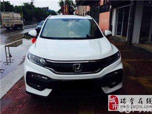 本田CR-V2015款 2.4 四驱豪华版-低首付 办理分期