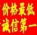 博興家政——專業制作噴繪,扣板門頭,鋁塑板門頭