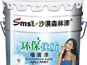 中国十大养生漆品牌沙漠森林漆全国火热招商
