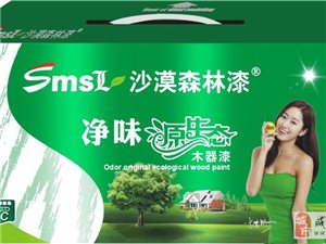 中国十大绿色环保漆品牌沙漠森林漆全国火热招商