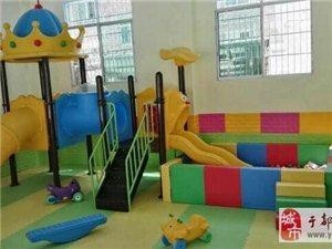 藝佳幼兒園招生簡章