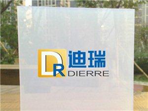 连云港迪瑞板业供应PC阳光板
