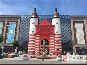张江长三角科技园一手铺投资平湖国际进口商品城