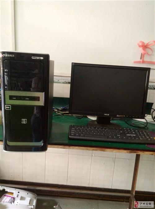 出售一台双核电脑