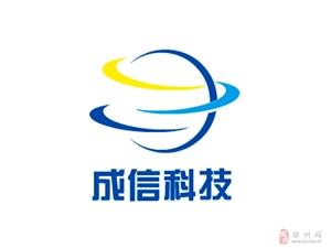 郑州市上门维修电脑 除尘 升级 系统安装 电脑组装