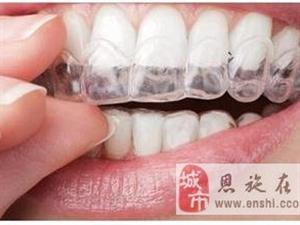 用活動牙套矯正牙齒要注意什么