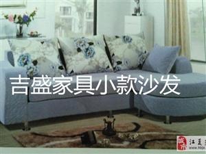 民族大道吉盛家具,床,衣柜,沙�l等低�r出售