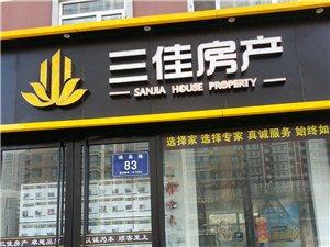 出售大商23楼小户型房