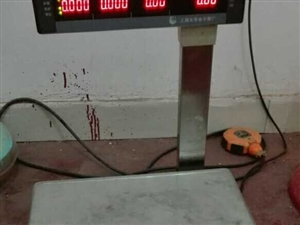 14年买的上海大华电子称,只用了一年