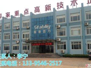 潍坊斯泰普力专业生产聚氨酯密封胶