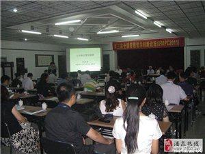 专业承接学术交流会 经销商会等各种会议会展专业承接