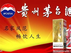 其他二手烟酒回收有哪家南京回收名烟名酒南京烟酒回收