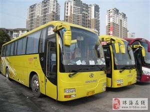 珠海市大巴中巴车商务车租赁