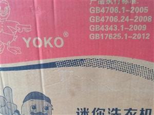 出售全新福田欧曼车模、中山小鸭幼儿专用洗衣机各一台