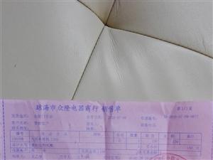 九阳榨果汁机(全新)