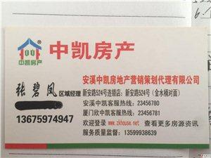 水晶城单身公寓,出售26万
