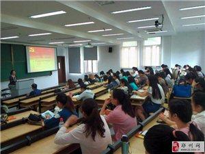 鄭州工程造價培訓工程預算員實訓土建安裝培訓班便宜