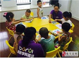 固安3-12歲兒童英語培訓 首選博銳學科英語