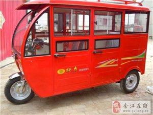 三轮车组团接送小孩上下学