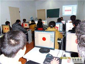 淮安哪邊有學電腦初級的 電腦技能培訓