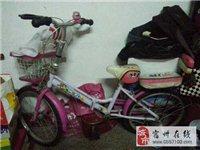兒童自行車便宜出