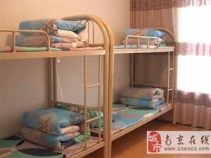 南京协程大学生求职公寓