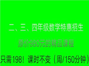 小天鵝文化藝術中心開學季優惠特招新學員60名198