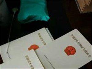 四川省普通话二甲、二乙,报名拿证,畅言网可查需要加