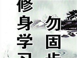 栾川财鑫会计实账班开课了