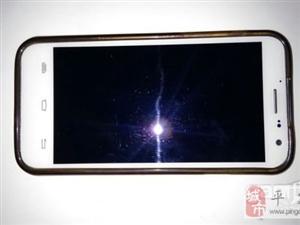 长虹四核5.3寸大屏1G运行+8G存储智能手机
