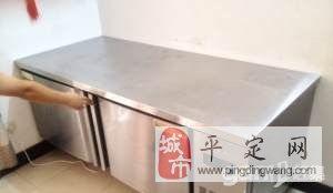 卧式带工作台厨房冰柜