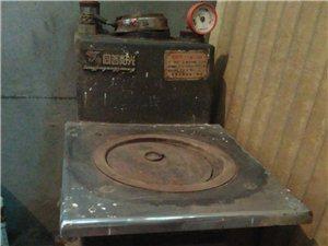 九成新水暖炉