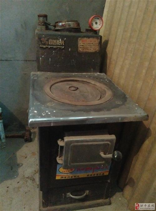 九成新水暖爐