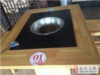 出售高檔火鍋桌