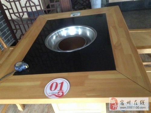 出售高档火锅桌