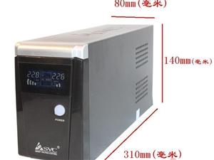 SVC牌电脑显示不间断电源自动开关机15