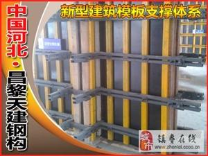 南京-钢竹模板加固支撑全新供应
