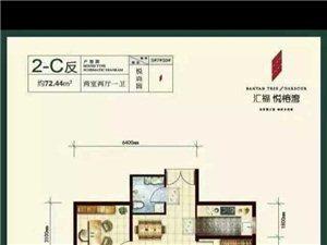 汇福&#8226悦榕湾户型图