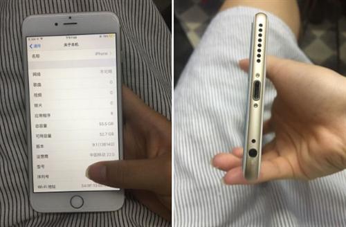 瑞金市苹果六PIUS 64G - 3600元
