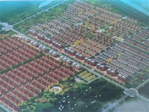 东区附近养生福地三室温泉别墅116万降价出售