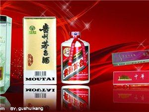 南京回收烟酒秦淮高价回收路易十三回收冬虫夏草