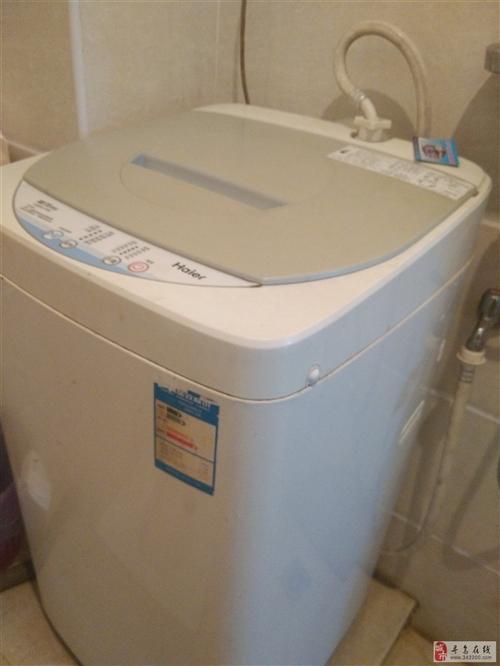超低价海尔洗衣机出售