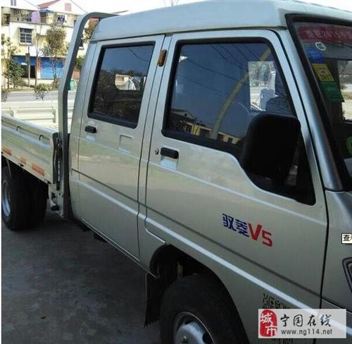 驭菱V5新车