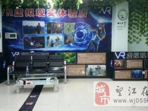 傲酷鲁斯VR体验馆