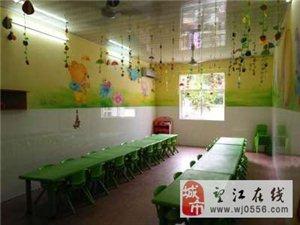 幸运赛车app下载_幸运赛车计划--少花钱中大奖-江县春蕾幼儿园