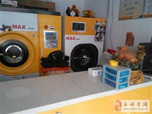 唐海镇洗衣店或洗衣设备转让(此广告长期有效)